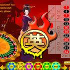 Japanese Roulette тоглоом